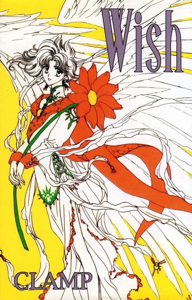 Wish 00