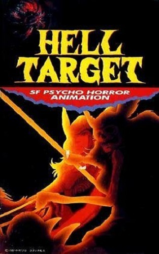 hell-target