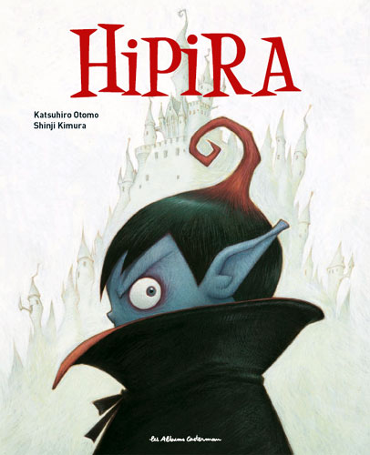 hipira-kun-hipira-the-little-vampire