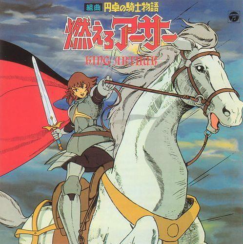 rei-arthur-entaku-no-kishi-monogatari-moero-arthur