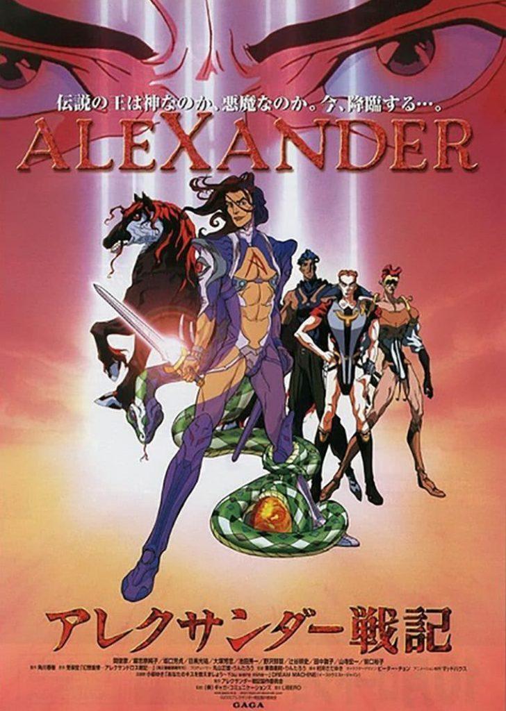 Alexander Senki Reign The Conqueror Alexander's Campaign Alexandre O Grande