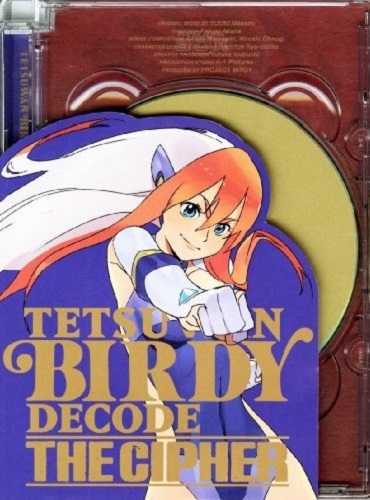 Birdy the Mighty Decode The Cipher