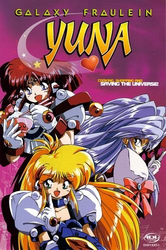 Galaxy Fraulein Yuna 00