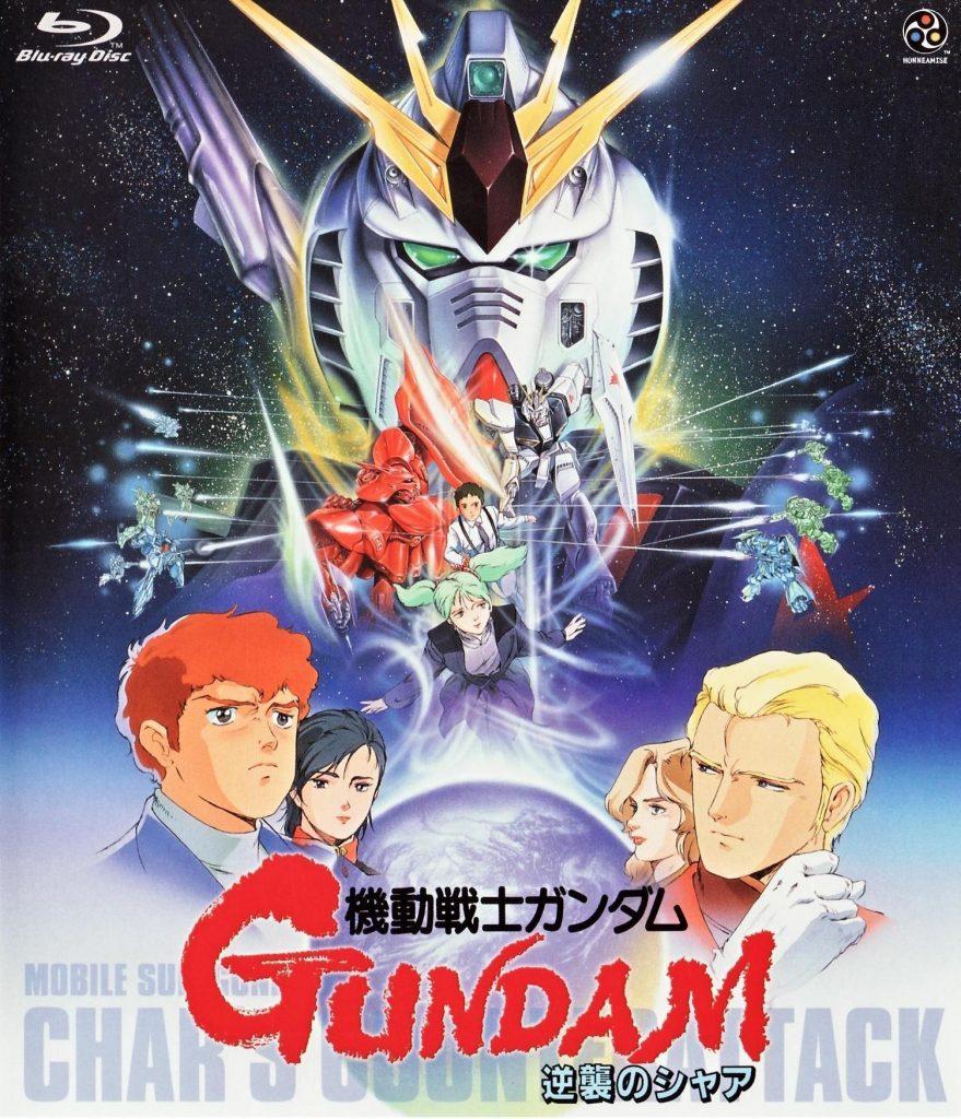 gundam-chars-counterattack-kidou-senshi-gundam-gyakushuu-no-char-mobile-suit-gundam-chars-counterattack