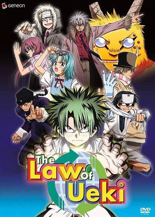 The Law of Ueki Ueki no Housoku A Lei do Ueki