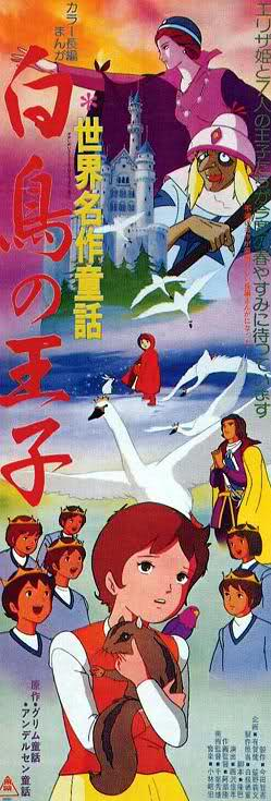 the-wild-swans-sekai-meisaku-douwa-hakuchou-no-ouji-world-childrens-classics-the-prince-of-the-swans