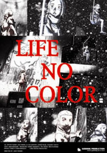 life-no-color