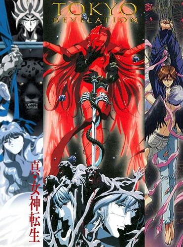 Tokyo Revelation 00