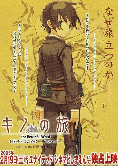 Kino no Tabi Movie 1 00
