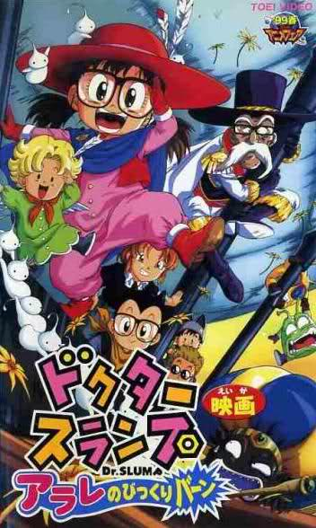 Dr. Slump - Movie 10 Dr. Slump Arale no Bikkuriman Dr. Slump Arale's Amazing-man