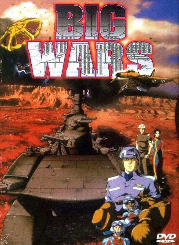 Big Wars Kami Utsu Akaki Kouya ni (Dai Senki)