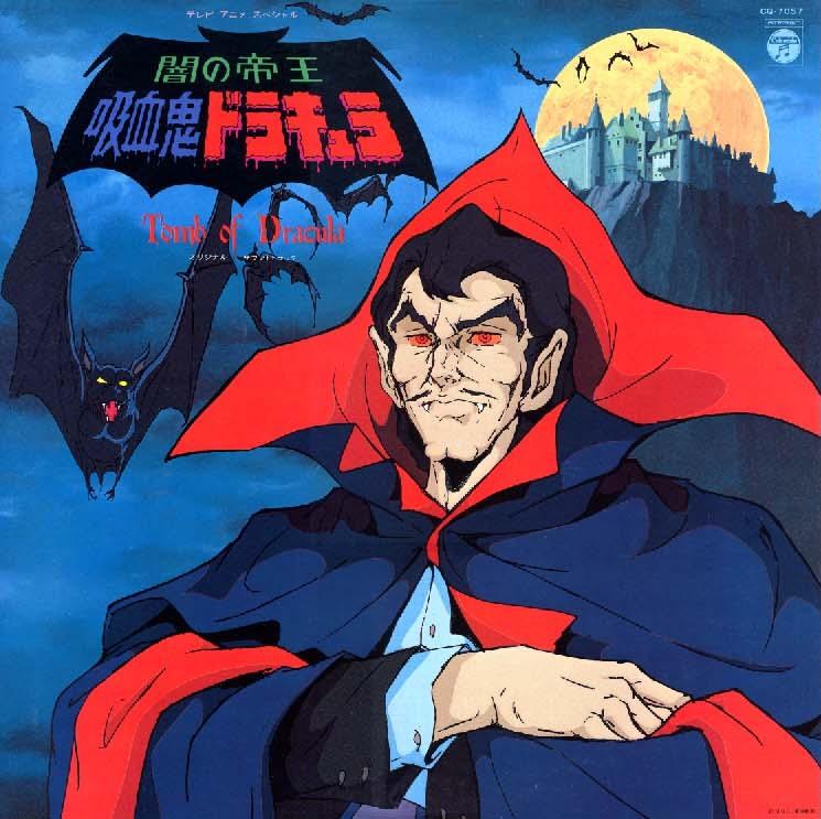 Dracula Sovereign of the Damned Dracula Emperor of Darkness Yami no Teiou Kyuuketsuki Dracula Emperor of Darkness – Vampire Dracula The Tomb of Dracula