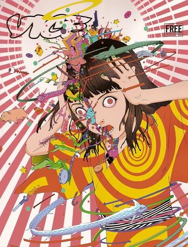kago-shintaro-anime-sakuhin-shuu-short-animation-of-shintaro-kago
