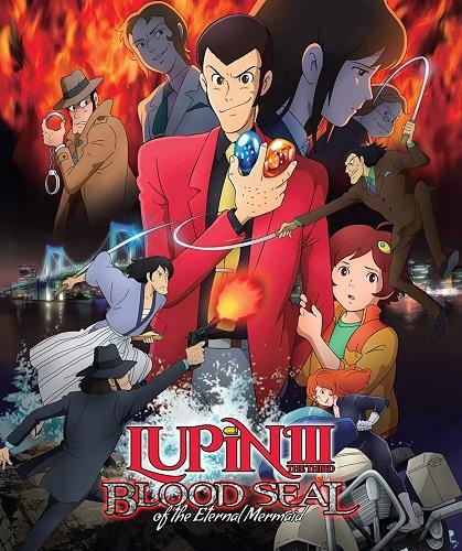 Lupin III Blood Seal of the Eternal Mermaid