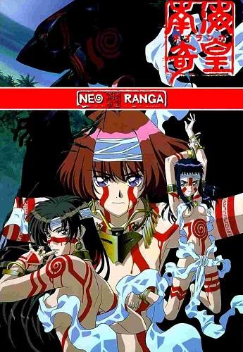 Neo Ranga 00
