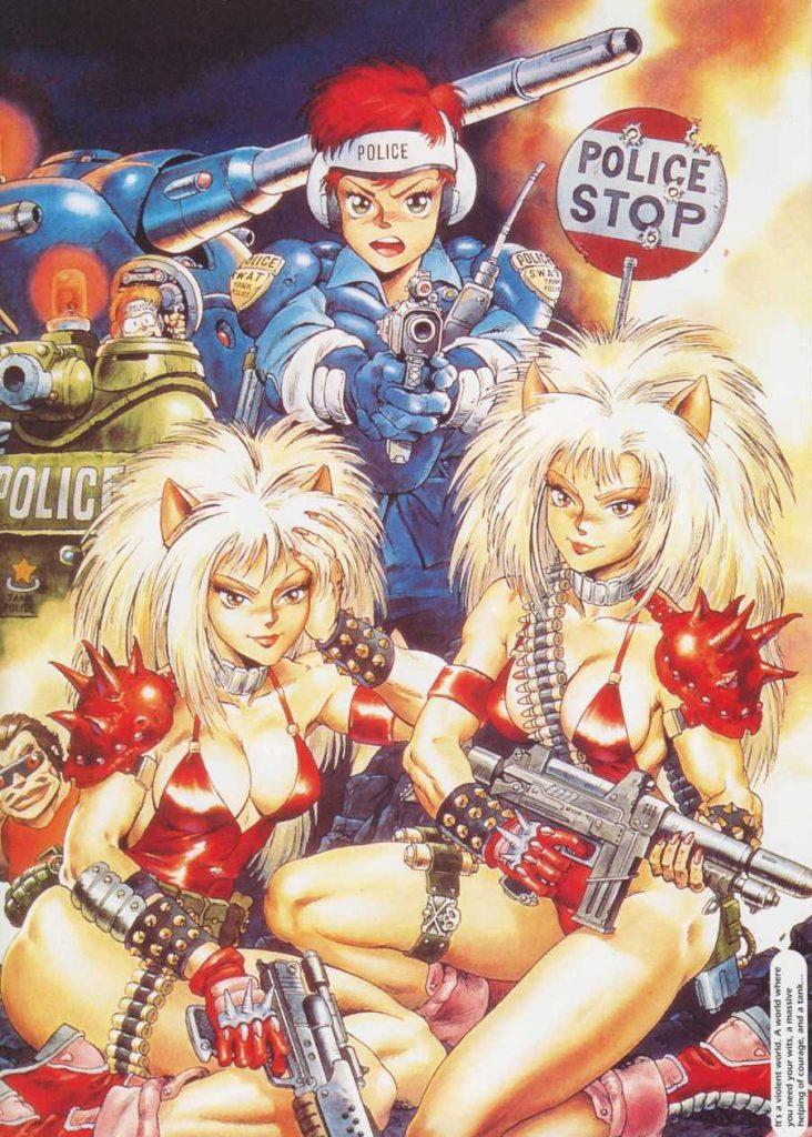 dominion-tank-police