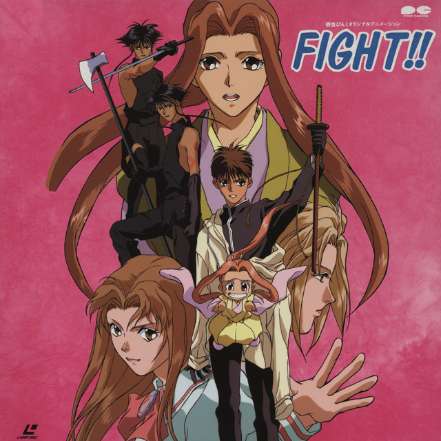 fight-spirit-of-the-sword