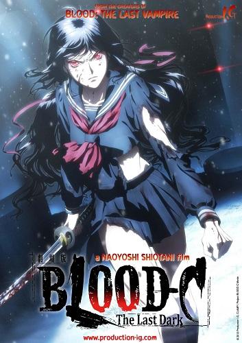 Blood-C - Movie 00