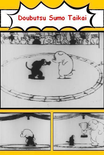 doubutsu-sumo-taikai-animal-sumo