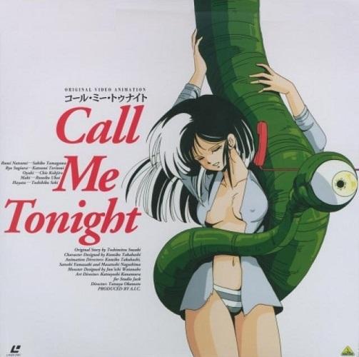 Call Me Tonight 00