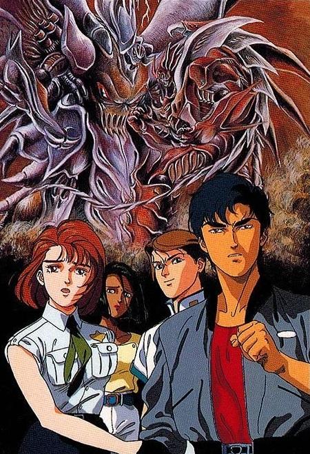 Dai Majuu Gekitou Hagane no Oni Demon of Steel Battle of the Great Demon Beasts Devil Robot Steel Devil