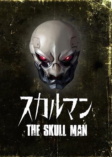 The Skull Man 00