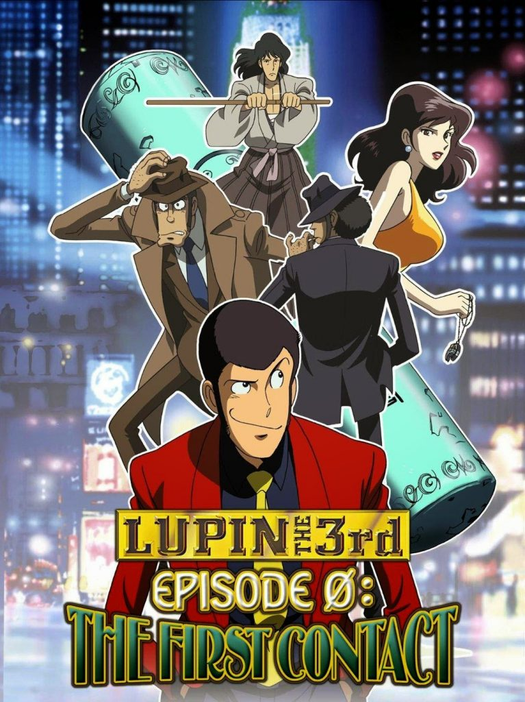 lupin-iii-episode-0-first-contact-especial-14-lupin-sansei-episode-0-first-contact-rupan-sansei-episode-0-0-first-contact