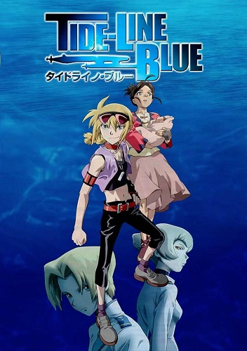 Tide-Line Blue 00