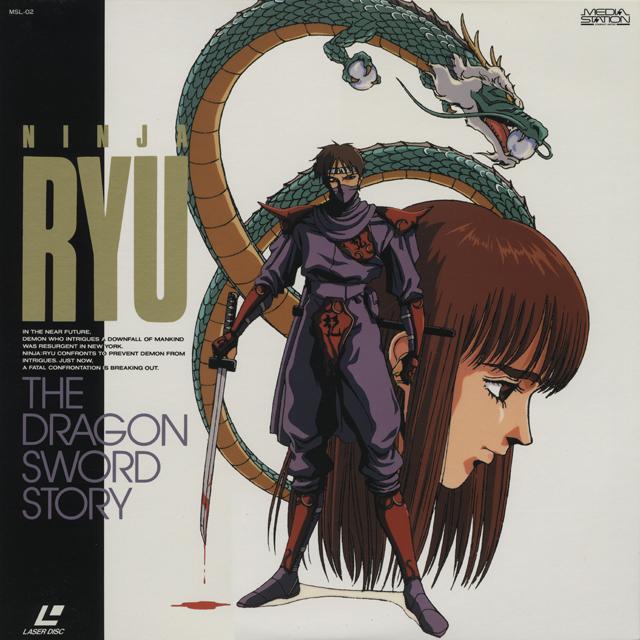[7 Animes Indispensáveis] - Video Games - Era Clássica 073d3-ninjagaidenninjaryukendenninjaryuthedragonswordstory