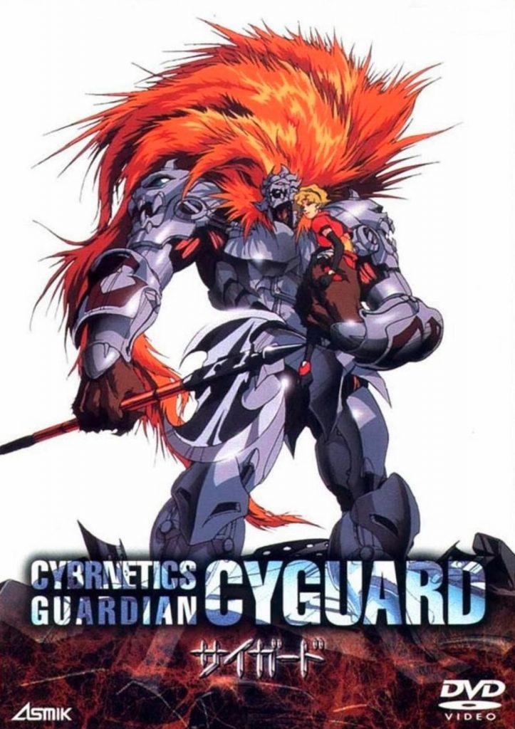 af037-cyberneticsguardianseijuukicyguard