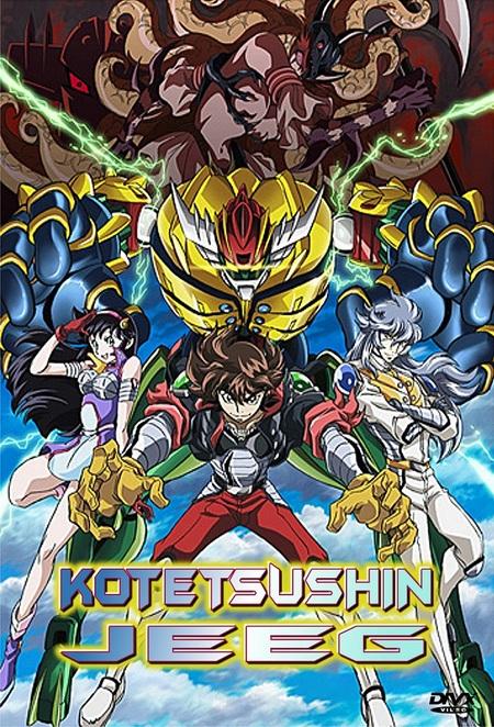 koutetsushin-jeeg-steel-god-jeeg-kotetsushin-jeeg