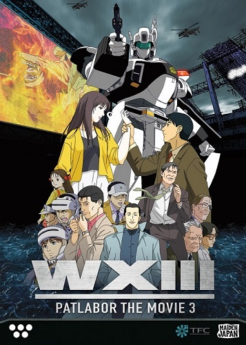 Patlabor Movie 3 00