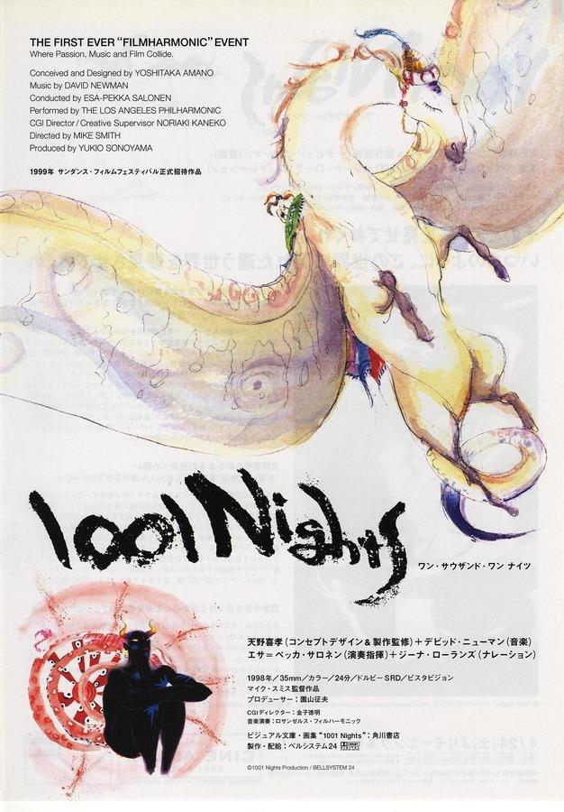 1001 Nights 00