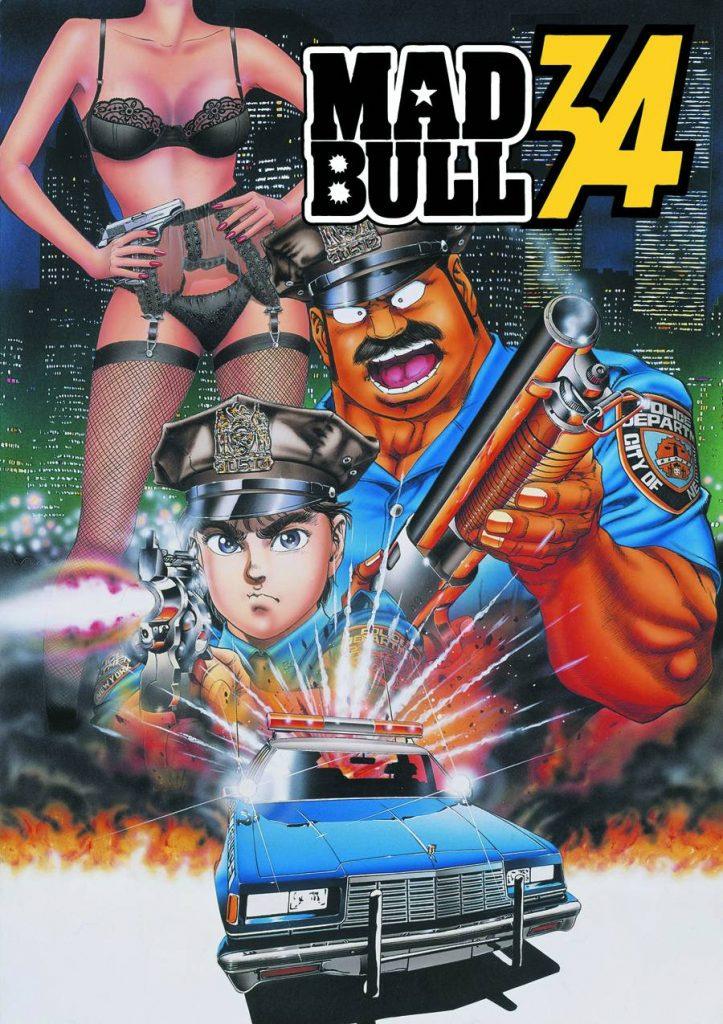Mad Bull 34 MAD★BULL 34