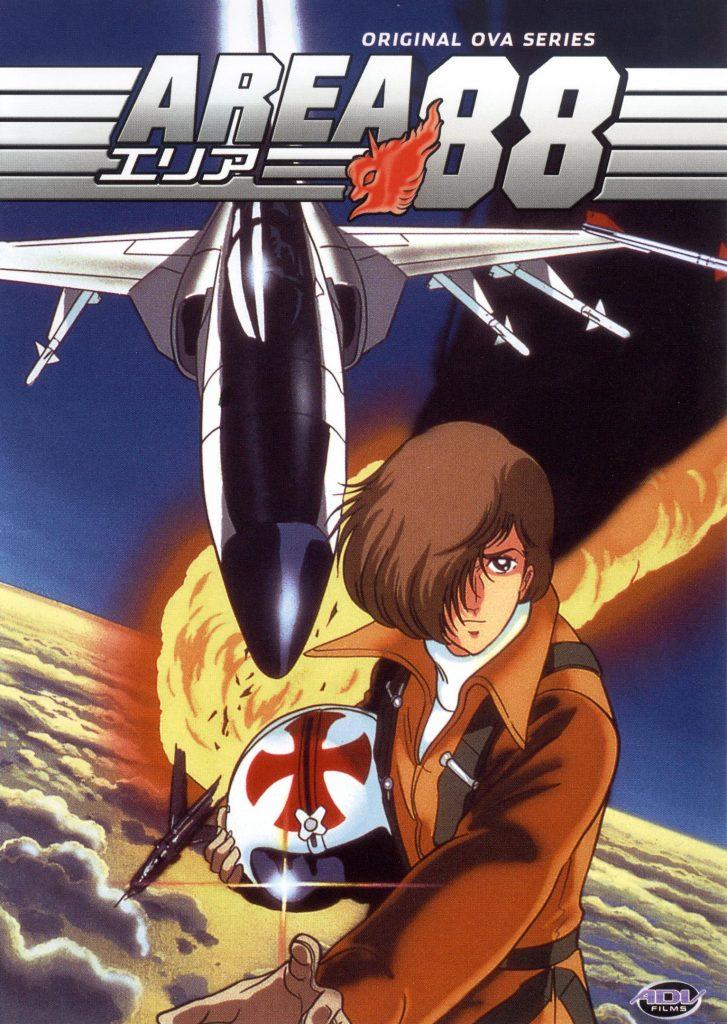Area 88 OVA 00