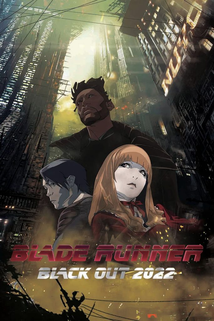 Blade Runner 00