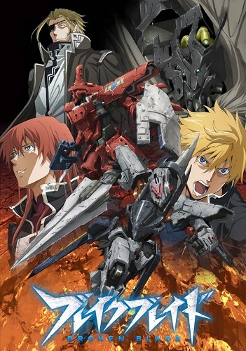 Break Blade TV 00