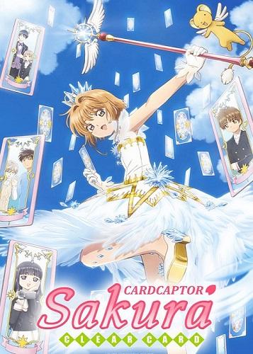 Cardcaptor Sakura Clear Card 00