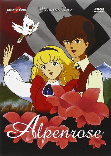 Honoo no Alpen Rose Jeudi & Lundi (Alpenrose of Fire Judy and Randy Honoo no Alpenrose Judy & Randy)