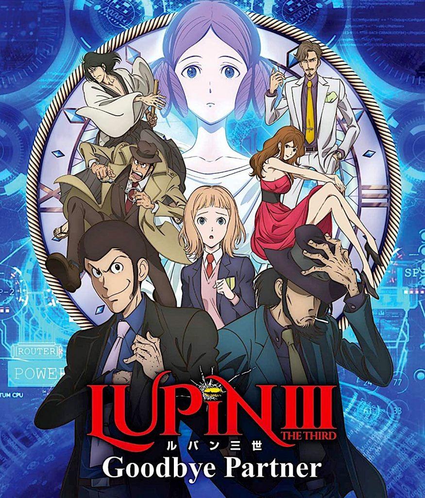 Lupin III Goodbye Partner