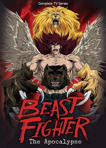 Majuu Sensen The Apocalypse Beast Fighter