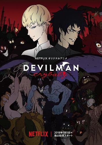 Devilman Crybaby 00