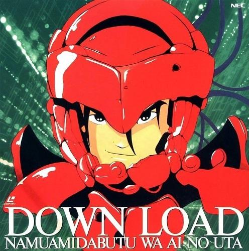 Down Load Namu Amida Butsu wa Ai no Uta 00