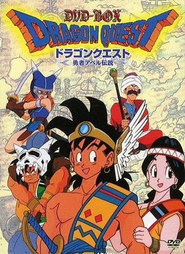 Dragon Quest Yuusha Abel Densetsu 00