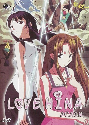 Love Hina Again 00