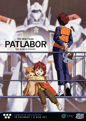 Patlabor The New Files