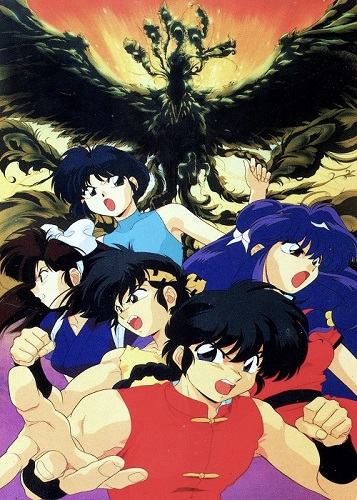 Ranma ½ Movie 3 00