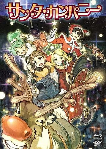 Santa Company 00