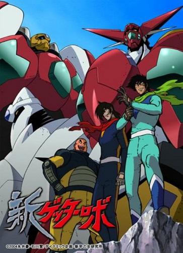 Shin Getter Robo 00