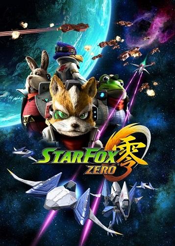 Star Fox 00